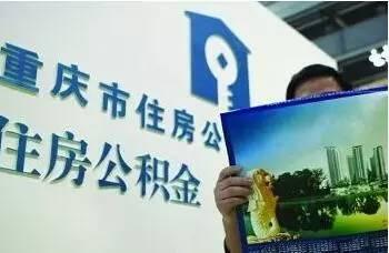 重庆的贷款公司(哪家重庆公司办理贷款)