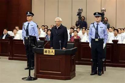 辽宁省委原书记王珉被判处无期徒刑