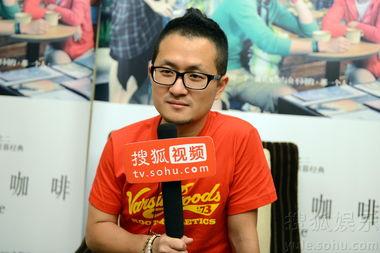 搜狐娱乐讯(/文/图/)九把刀最新编剧并监制的新片《等一个人咖啡》定于今日上映.