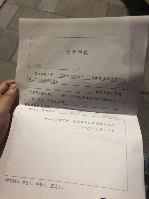 当事女租客小刘告诉澎湃新闻,前述摄像头隐藏在