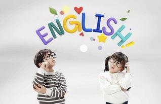 儿童英语学校校长发言稿