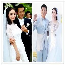 安以轩为何嫁给了陈先生 仙剑 彭胡弯 又剩下了
