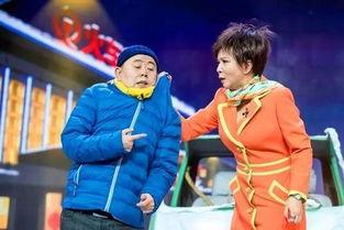 蔡明,潘长江