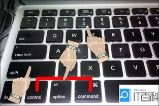 ...cbook截屏快捷键是什么