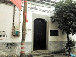 刘廷芳公馆围墙被小广告缠身