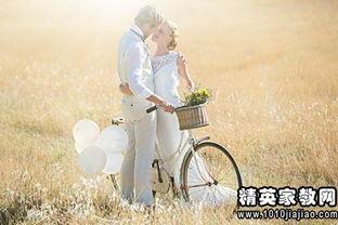 祝福婚姻的名言名句