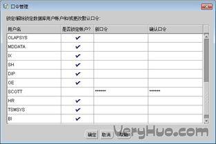 Oracle10g安装图解与Oracle10g卸载教程