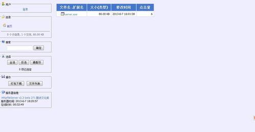 网站的端口设置为8080但是其中的链接默认还是80怎么修改