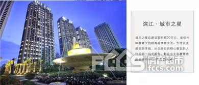 你如何看待滨江服务集团上市这件事?
