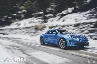 ...车Alpine北京赛车将于2019年上市