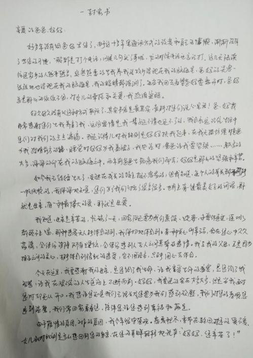 有关李嘉诚诚信的小故事作文