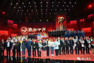 我市李芳宋瑞当选2018感动中原十大年度人物