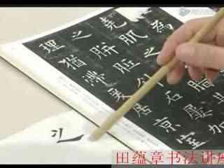 李放鸣(李放鸣和田英章的硬笔区别)_1659人推荐
