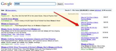 谷歌在搜索结果中加入产品广告 图