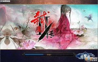 弑魔修仙传v1.2下载隐藏密码 乐游网游戏下载