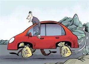 如何分期贷款买车(买车怎么样分期付款买)