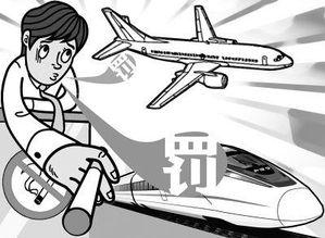 坐飞机让带烟吗(旅客乘坐飞机可以带烟吗)