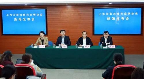 上海市浦东医院暂停日常门急诊服务采取封闭隔断措施