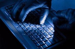 黑客在线(有哪些黑客网?)
