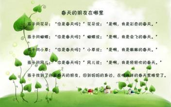 描写春天的诗句花_描写春天的诗句古诗
