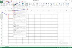 Excel表格斜线上下怎么打字进去(excel表格中插入)