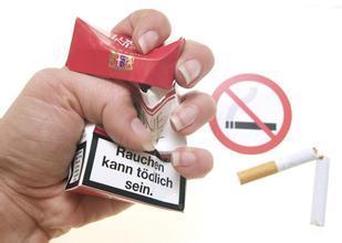 戒烟药物(求怎么戒烟?药物就算了。)