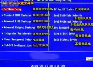 biosvendor是什么意思中文