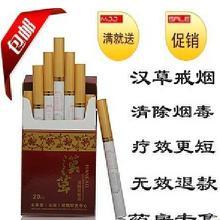 清肺戒烟灵(怎么戒烟啊,快疯了)
