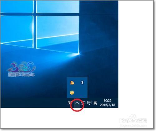win10电脑不显示电源图标不见了