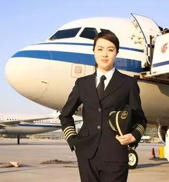 国航最美女机长王峥