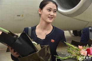 朝鲜空姐亮相中国引热议 原生态美女