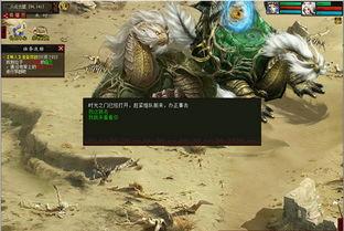 火影忍者ol终焉谷决战攻略