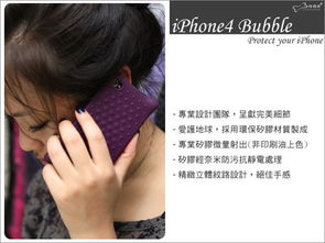 phiphon3.exe官�W