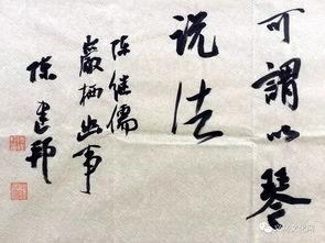 关于云琴的诗句
