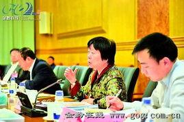 贵州代表团审议全国人大常委会工作报告