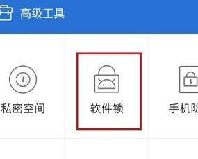 微信图形密码怎么取消,微信锁屏图案密码怎么取消