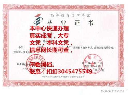只有初中学历怎么考大专,初中文凭考大专容易吗插图