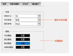 必应输入法皮肤编辑器1.1.0绿色版 输入法下载 迅载网盘