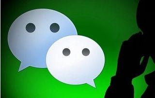 如何远程查看别人微信(如何远程监控获取别人)