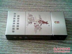 泰山儒风粗支价格(泰山儒风多少钱一盒)