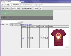windows2012-IIS-.net4.0-网站部署