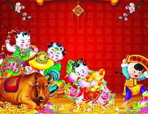 猴年春节风水