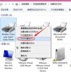 怎样设置打印机共享(打印机如何设置共享)