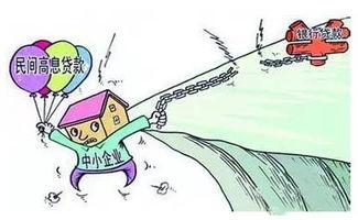 私营企业贷款(住房公积金账户的初始)