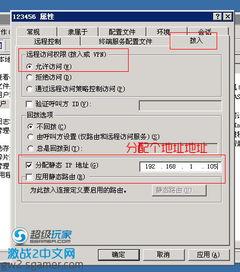 vps搭建vpn详细图文教程,香港主机服务器架设vpn