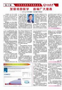 UC头条:2021西京会丨杨杰孚: 心衰药物治疗进展——2021 ACC心衰专家共识