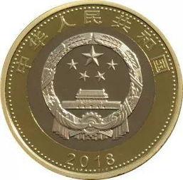 10元硬币9月3日发行福建分到400万枚尼日利亚新闻华人头条