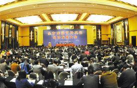 县金融支持实体经济发展