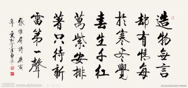 毛笔书法作品(毛笔书法有几种字体)