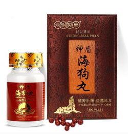 那些高效且实用的香港好药